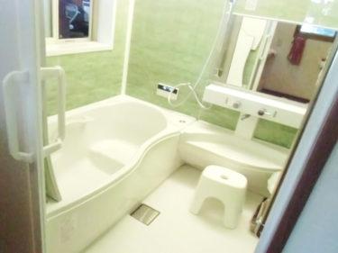 小田原市 F様邸 浴室リフォーム事例