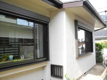 藤沢市 K様邸 窓リフォーム、手摺り取り付け工事事例